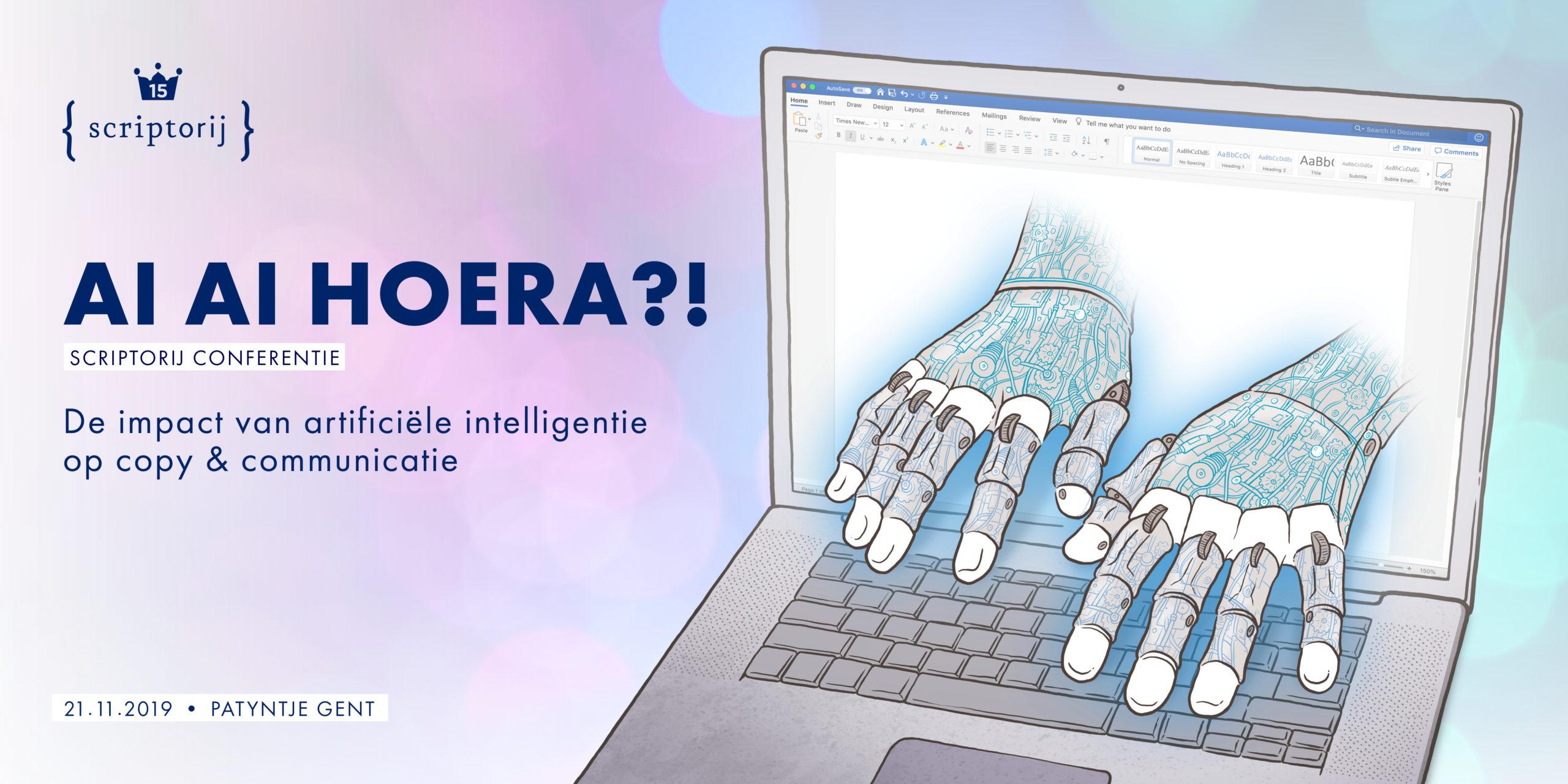 De impact van artificiële intelligentie op copy en communicatie